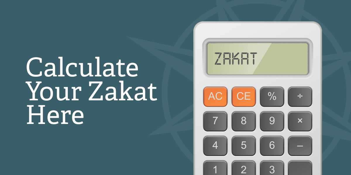 How to Calculate Zakat on Salary
